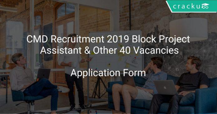 CMD Recruitment 2019 Block Project Assistant & Other 40 Vacancies