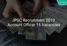 JPSC Recruitment 2019 Account Officer Vacancies