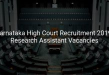 Karnataka High Court Recruitment 2019 Research Assistant Vacancies
