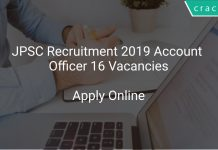 JPSC Recruitment 2019 Account Officer 16 Vacancies