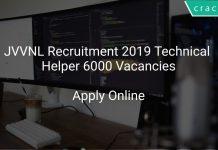 JVVNL Recruitment 2019 Technical Helper 6000 Vacancies