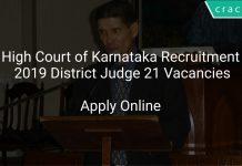 High Court of Karnataka Recruitment 2019 District Judge 21 Vacancies