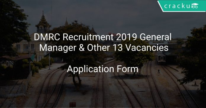 DMRC Recruitment 2019 General Manager & Other 13 Vacancies