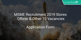 MSME Recruitment 2019 Stores Officer & Other 10 Vacancies