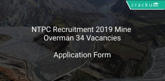 NTPC Recruitment 2019 Mine Overman 34 Vacancies