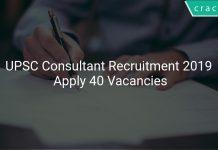 UPSC Consultant Recruitment 2019
