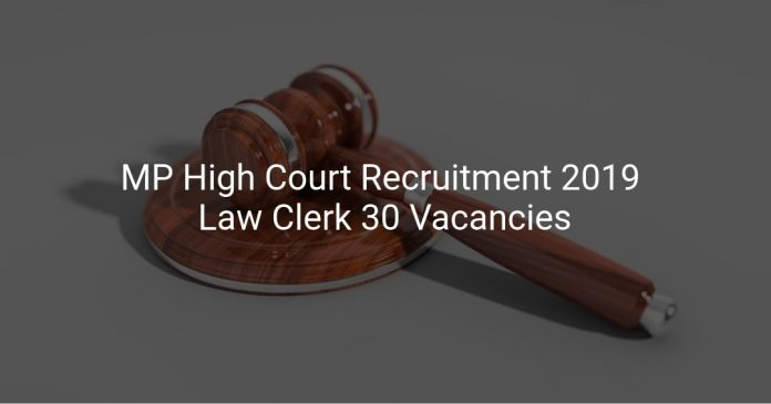 Madhya Pradesh High Court Recruitment 2019