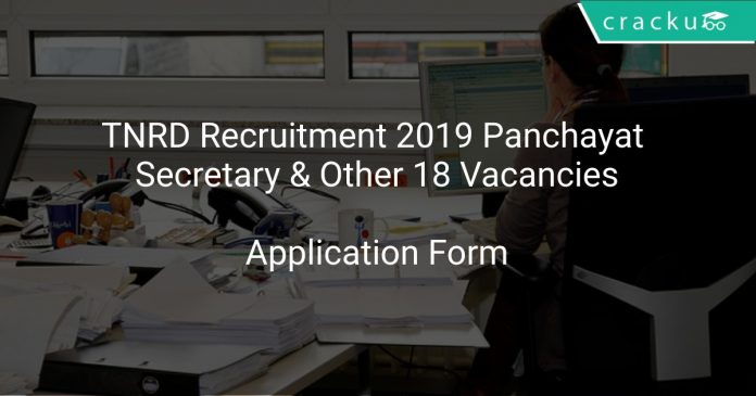 TNRD Recruitment 2019 Panchayat Secretary & Other 18 Vacancies