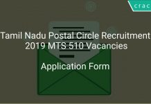 Tamil Nadu Postal Circle Recruitment 2019 MTS 510 Vacancies