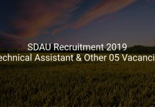 SDAU Recruitment 2019 Technical Assistant & Other 05 Vacancies