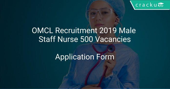 OMCL Recruitment 2019 Male Staff Nurse 500 Vacancies