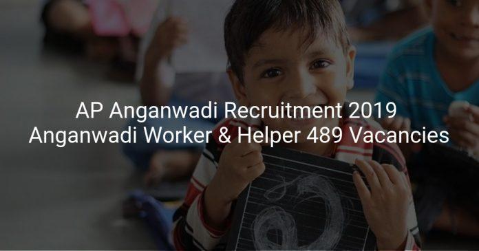 AP Anganwadi Recruitment 2019