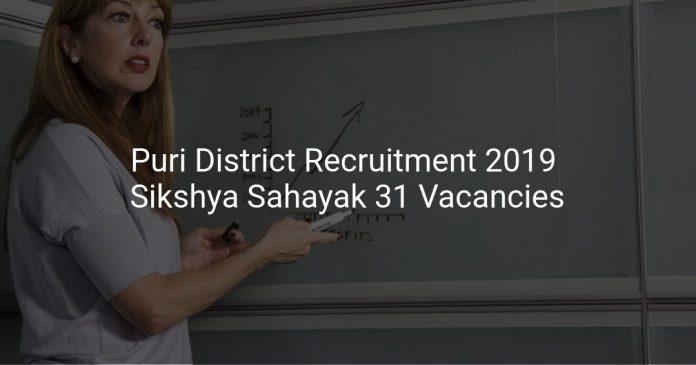 Puri District Recruitment 2019