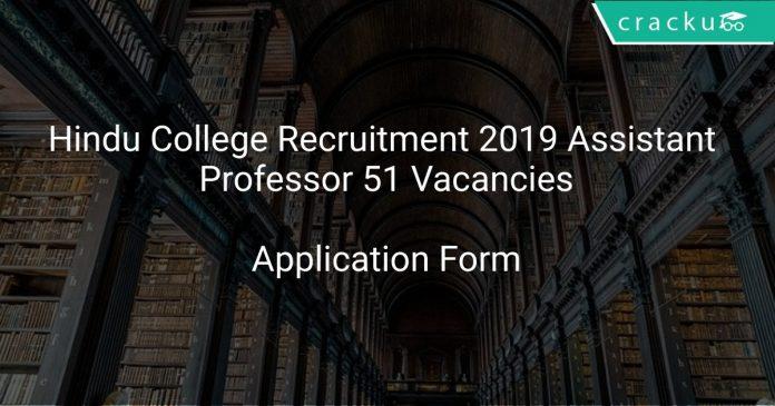 Hindu College Recruitment 2019 Assistant Professor 51 Vacancies