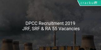 DPCC Recruitment 2019