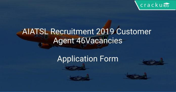 AIATSL Trichy Recruitment 2019
