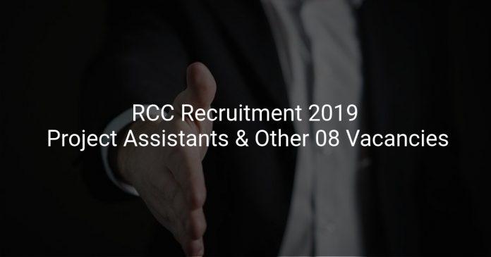 RCC Recruitment 2019