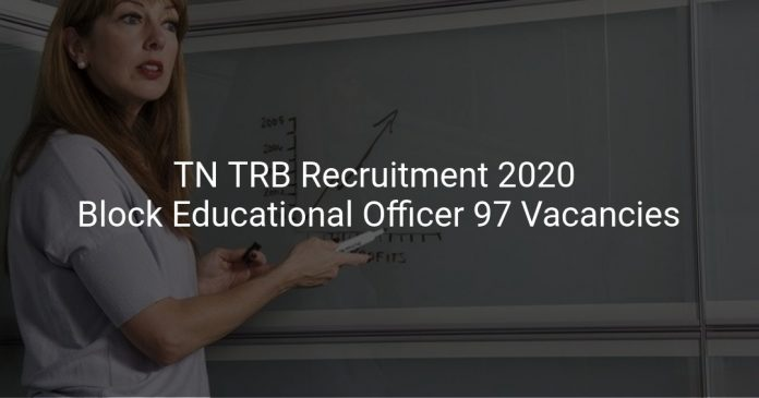 TN TRB Recruitment 2020