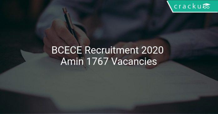 BCECE Recruitment 2020
