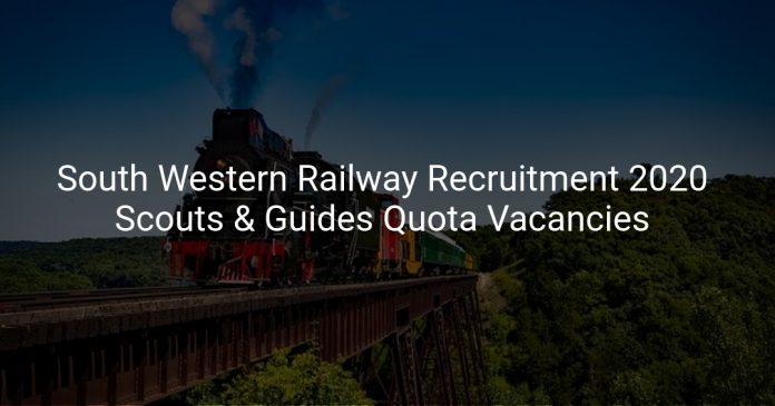 South Western Railway Recruitment 2020