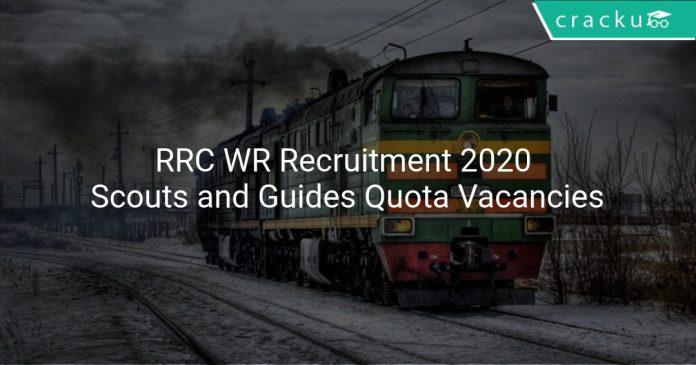 RRC WR Recruitment 2020