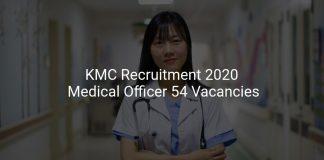KMC Recruitment 2020