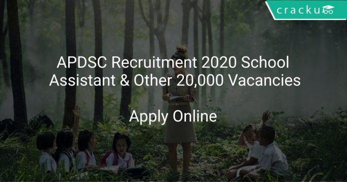 AP DSC Recruitment 2020