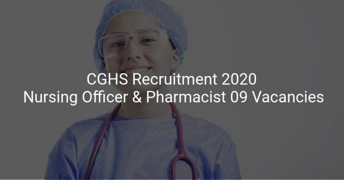 CGHS Recruitment 2020