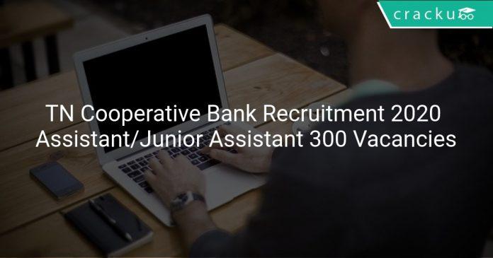 TN Cooperative Bank Recruitment 2020