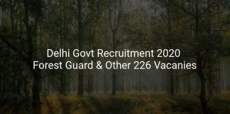 Delhi Govt Recruitment 2020