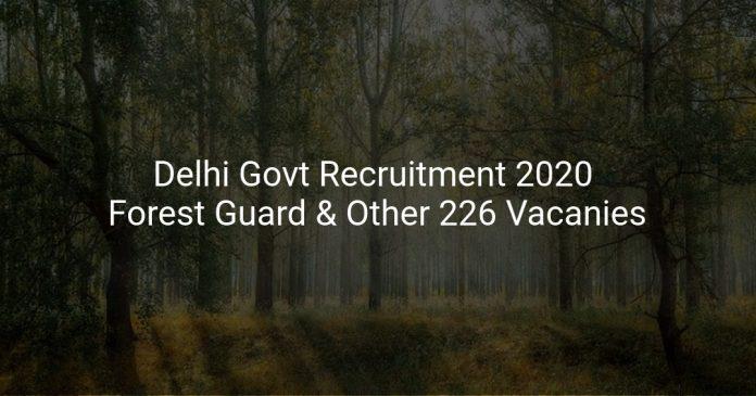 Delhi Govt Recruitment 2020