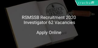RSMSSB Recruitment 2020 Patwari Investigator 62 Vacancies