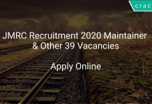 JMRC Recruitment 2020