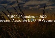 RLBCAU Recruitment 2020
