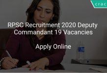 RPSC Recruitment 2020 Deputy Commandant 19 Vacancies