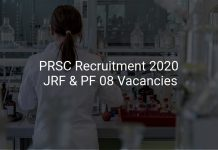 PRSC Recruitment 2020