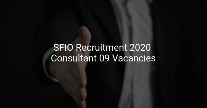 SFIO Recruitment 2020