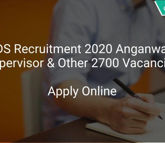 ICDS Recruitment 2020