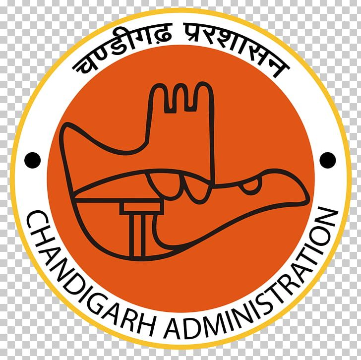 Cultural Affairs Department, Chandigarh Jobs - Apply for 1 Chairman Post  in
