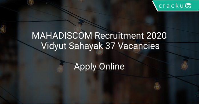 MAHADISCOM Recruitment 2020 Vidyut Sahayak 37 Vacancies