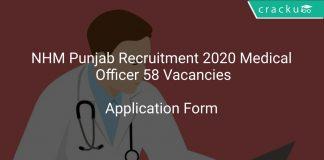 NHM Punjab Recruitment 2020