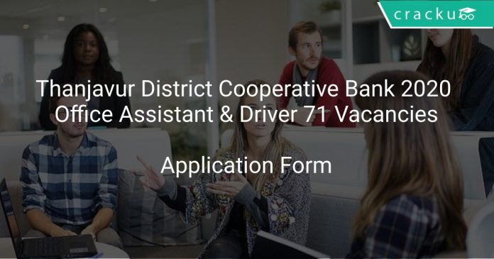 Thanjavur District Cooperative Bank 2020 Office Assistant & Driver 71 Vacancies