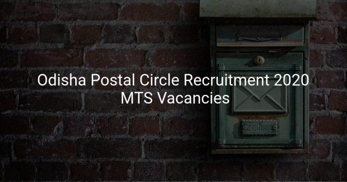 Odisha Postal Circle Recruitment 2020