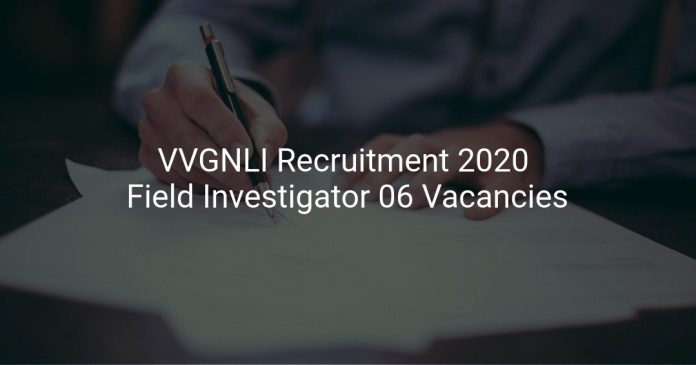 VVGNLI Recruitment 2020