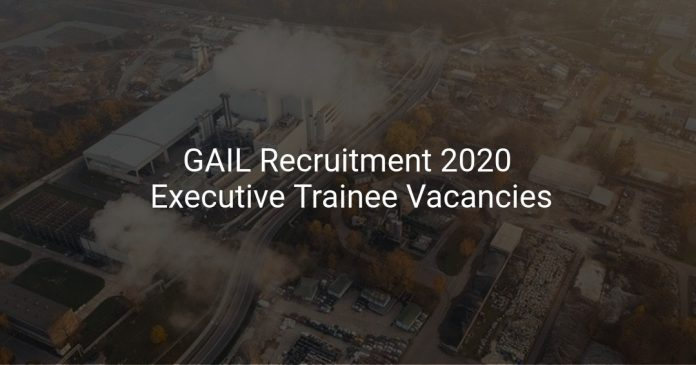 GAIL Recruitment 2020
