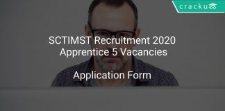 SCTIMST Recruitment 2020 Apprentice 5 Vacancies