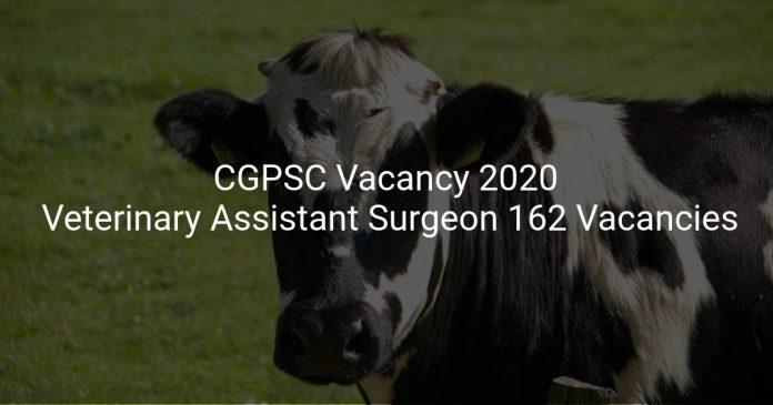 CGPSC Vacancy 2020