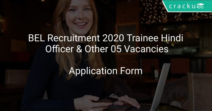 BEL Recruitment 2020 Trainee Hindi Officer & Other 05 Vacancies