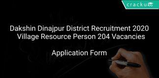 Dakshin Dinajpur District Recruitment 2020 Village Resource Person 204 Vacancies