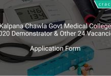 Kalpana Chawla Govt Medical College Recruitment 2020 Demonstrator & Other 24 Vacancies